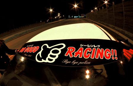Kanjo No Good Racing Hand Honda Windshield banner Logo sun strip visor window Sticker decal kanjozoku kanjostyle