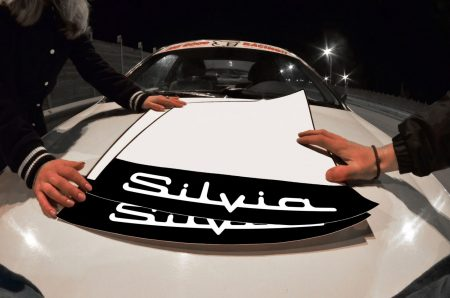 Silvia S14 Nissan track racing number plate side door board sticker decal logo