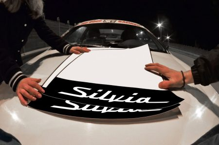 Silvia S15 Nissan track racing number plate side door board sticker decal logo